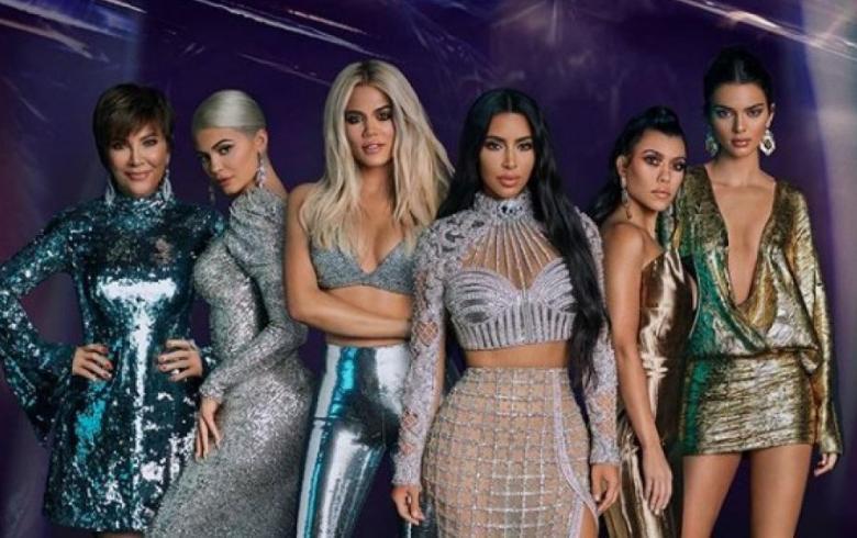 Esto es lo que han invertido las Kardashian en cirugías