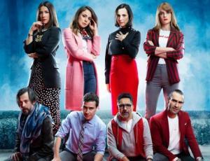 Pacto de Sangre gana como mejor teleserie en el Copihue de Oro