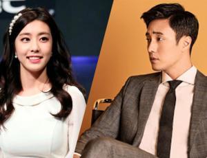 So Ji Sub está oficialmente casado con Jo Eun Jung