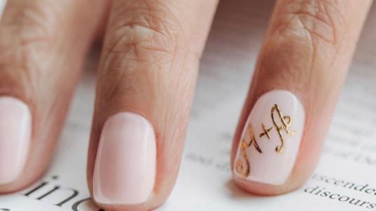 """""""Nail art"""" para novias que buscan atreverse sin perder códigos"""