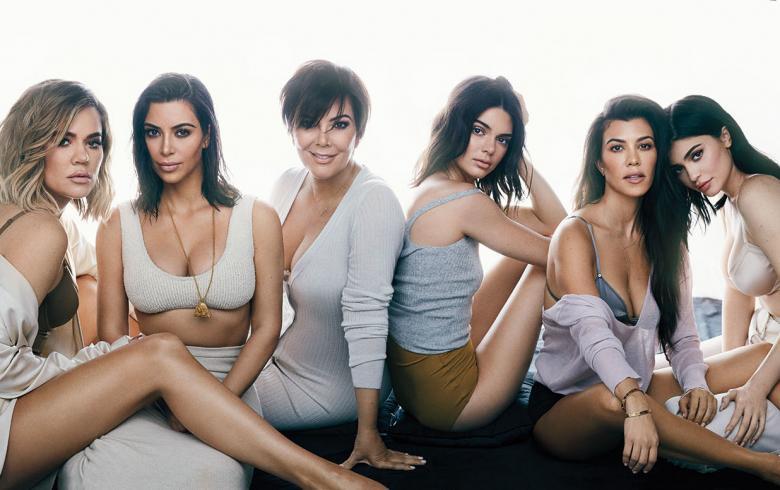 10 frases mala leche que les han dicho famosos a las kardashian 10 frases mala leche que les han dicho famosos a las kardashian ar13 thecheapjerseys Images
