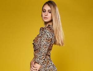 El leopardo es el estampado de la temporada