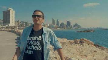 Siempre Hay Un Chileno / Cap 5 / Tel Aviv